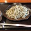 今日は仕事で大田市へ。千蓼庵手打ちそばで「十割もり蕎麦」を頂きました。