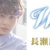 8月新作DVD販売開始!