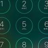 【iPhone】パスコードロックとは