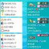 【s3 剣盾ダブル】エルフジュラ(最終6位)