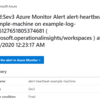 TerraformでLinux Azure VMにHeartbeatの死活監視を組み込む