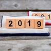【目標】2018年の反省と来年の豊富について
