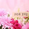 【オーストラリアのバレンタイン・デイは女性が主役!】今年の我家のバレンタイン・デイ♡