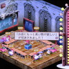 魔界戦記ディスガイア3 その6
