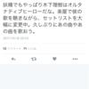 【後半】アートスクール木下理樹×ロストインタイム海北大輔 【弾き語り】
