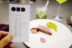 VALU社が手掛けるFundishの1号店「OND」に行ってきた!【中目黒】