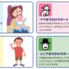【JAL|子連れの嬉しいサービス】JALスマイルサポート|羽田空港国内線ターミナル