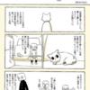 愛猫を描いた漫画「ミーにごめんね、ありがとう。」