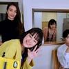 【視聴者参加型ドラマ】「知らない人んち(仮)」の放送日と第0話・出演者情報