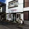【高知市本宮町】ユタカ美容室