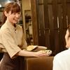 【日本人に合うものって何だろう?】色んなヒントを与えてくれる大和屋(群馬)のコーヒー