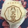 八天堂の絶品クリームパン☆広島のみはら