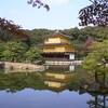 今週の京都:7月2日〜7月8日
