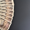 【株式投資】ニッセイ・インデックスバランスファンド(6資産均等型)の魅力とは?