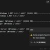 Visual Studio Code で .NET Core をやろうとしたらエラーが起きたので解決した