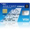 ANA VISA nimocaカードが届いた!ポイント残高確認は履歴照会サービスに登録しよう〔完全図解〕