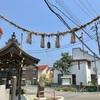村人の信仰を今なお伝える 荒井の道切り(横須賀市)