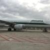 【イタリア旅行】Expedia(エクスペディア)で格安航空券とホテルを予約