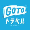 Shizuoka Parco ▼ GO TO TRAVEL