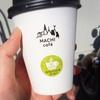 【不思議な味のホットミルク?】ローソンのカフェインレスコーヒーを飲んでみた感想