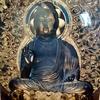愛知県西尾市・海蔵寺の阿弥陀如来坐像
