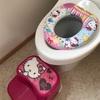 4歳娘がオマルにしかできない!トイレでするために工夫したこと【トイトレ】