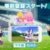 6月3日/今日見たアニメとドラマ