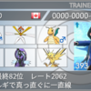【剣盾s13使用構築】Icicle Blade【最終82位/レート2062】