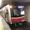 梅田地区から天王寺へ鉄道で行く様々な方法です!