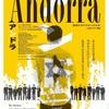 清流劇場「andorra アンドラ」を観劇しました。偶像を作る事は愛との対極である。
