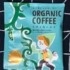 【387】ORGANIC COFFEE シティロースト