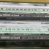 キハ40系 キハ40‐1700 JR北海道色(9447・9448)