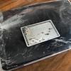 【アメプラ保険】バキバキiPad『9万円』は全額補償なるか!?(ビジネス・ワランティ・プラスの威力はいかに)