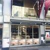 ①L'Atelier du pain(ラトリエデュパン)★東京都港区
