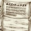 【進撃の巨人】マーレの戦士とは?目的やなぜ生み出されたのかを解説