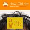 今日の顔年齢測定 184日目