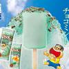 【02】ガリガリ君リッチ チョコミント