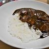 旨辛い!!豚バラ肉のブラックカレーの作り方/レシピ