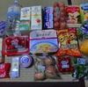 5/7 消臭力288 その他食材買い出し色々 あとやまやの通販で酒とリングイネが届いたー。
