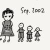 【1】36歳で夫と死別し、4人の子供を抱えたシングルマザーになった
