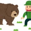 気軽なトレッキングで、まさか、熊とニアミス…?