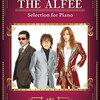 THE ALFEE ピアノソロ楽譜紹介~♪ ピアノ 初心者 初級 中級