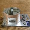 チタンテープ