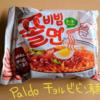 Paldoのチョルビビン麺を食べた感想【韓国のインスタント麺】