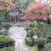 画像集『西明寺』