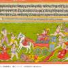 インド ラーマーヤナの挿絵