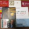 メルマガ登録会員限定プレゼント2675冊目
