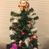 クリスマスもチョコレートが大活躍★カファレル チョコレート&クリスマスツリー