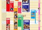 夢100スケジュール【2018年 5月4月】限定ガチャ&イベの予定表