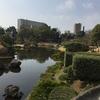 【御朱印】熊本県 出水神社